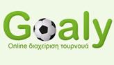 Εγγραφή στο goaly.gr